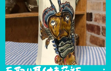 面取り耳付き花瓶:宮城三成作